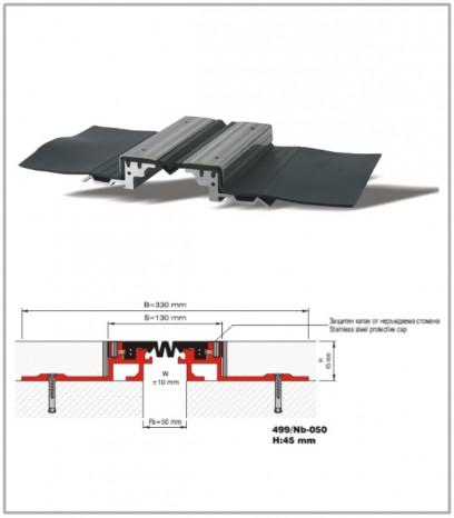 Дилатационна фуга - водонепропусклива - 499/Nb - 050 H45мм